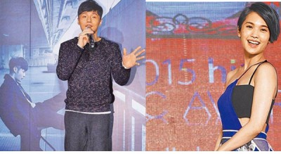 李荣浩昨在新歌抢听会,向粉丝预告将展开世界巡演。
