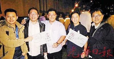 卢界燊(左起)、黄伟益、陈嘉亮、胡栋强以及黄泉安于台湾民进党造势大会巧遇。