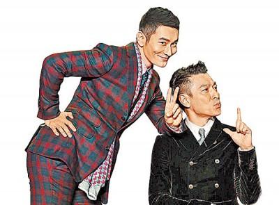 华仔(右)当京城新片《王牌逗王牌》记者会上打酷,沿晓明摆出妩媚曲线合照。