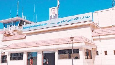 卡米什利机场现由俄军控制。