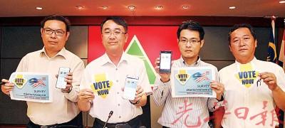 梁德明(左2起)在蔡高廷等人陪同下,推介《更好的马来西亚》民意调查平台。