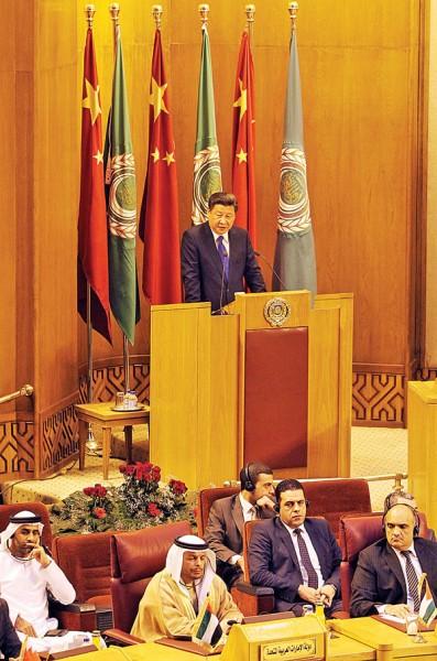 习近平当阿拉伯国家联盟总部发表演说时要各方透过对话来解决中东地段的波动局势。(法新社照片)