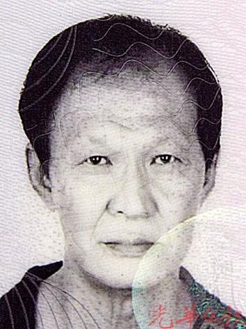 死者陈文良的家人请在新闻见报后尽速联络茹强义(012-4123559)。