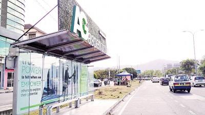 发展商配合企业社会责任(CSR)抱的巴士站。