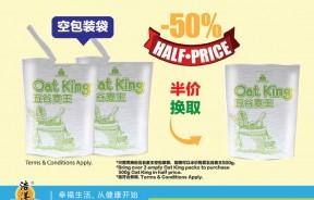 buy-1-free-1-&-Half-Price2