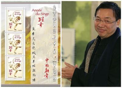 法国将发行最后的一样款生肖系列邮票,凡出于李中耀计划的猴年邮票。