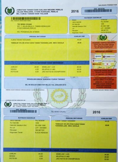 玻州土地及矿物局已开始邮寄催收2016年地税函件。