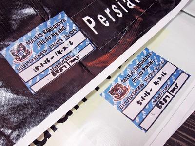 两张横幅准证的系列号码都相同,日期则已遭篡改。