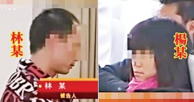 林某(左图)遗憾妻子杨某(右图)提出离婚,还割掉其鼻子冲进厕所。
