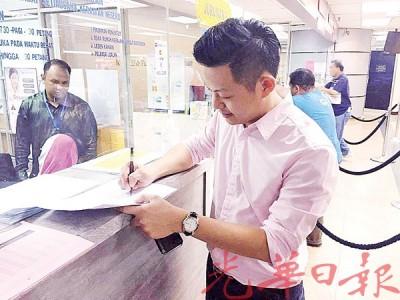 卢界燊填表格申请复印文件。
