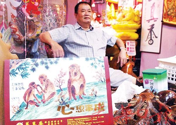 陈楚轩每年将生肖图,印制成贺卡寄友人和顾客。