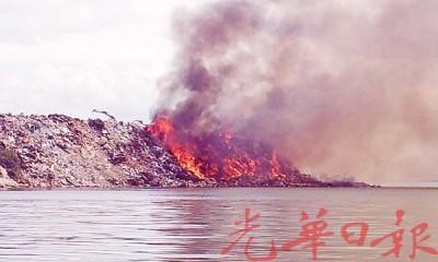 日落洞垃圾场又再起火,连北海地区也可见浓烟。