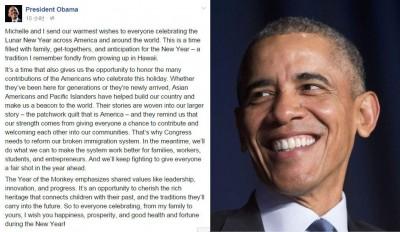 欧巴马向为美国作来累累贡献的亚裔民众致敬。