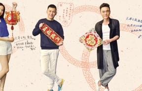 (左起)龚嘉欣、杨明、袁伟豪。