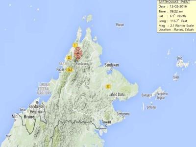 永利总站注册送28瑙北部11公里今早9时22分发生里氏2.1级地震。