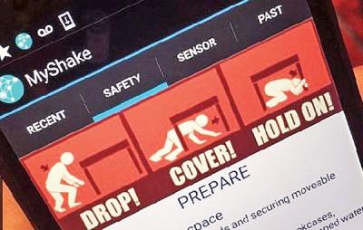 收到警报后,应用程式便会提示用家要伏下、找掩护及静止。