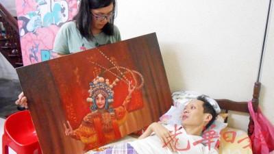 王凯勤喜欢画画,这是他瘫痪前画的一幅刀马旦油画作品。