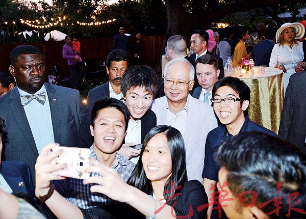 大马美国留学生喜会首相纳吉。