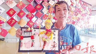 杨省富做环保雕塑『并天大圣美猴王』送给槟州首席部长林冠英,该雕塑目前摆放在光大28楼首长办事处。