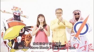 张念群(左)和潘俭伟在片末表示行动党没有中东朋友,所以没有捐款。