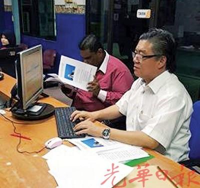 范清渊向警方报案,要求彻查《大马局内人》新闻网站、反贪会评估运作小组(PPO)及大马反贪会。