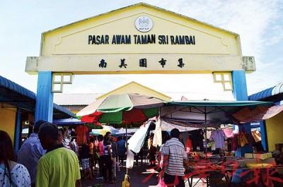 威省市政局在去年10月开始发出认证卡予南美园巴刹流动小贩。