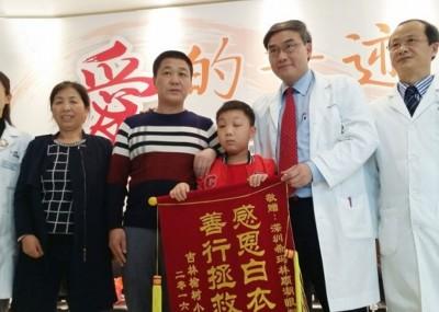 小硕父母向林顺潮的医疗团队致送感谢旗。