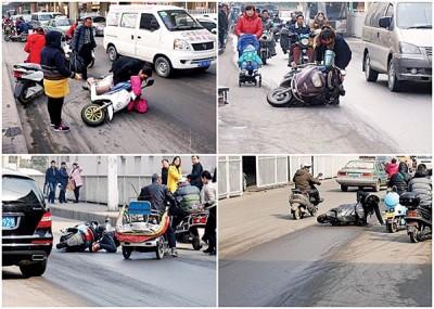 浅数小时外,哪怕出多名摩托车骑士在『坑渠油路』直达摔倒。