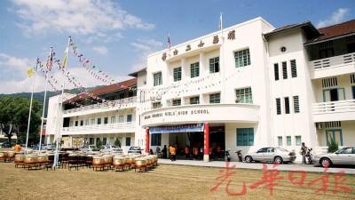 如果槟华女中校地被征用30尺,学生将永久性失去宽阔的活动空间。