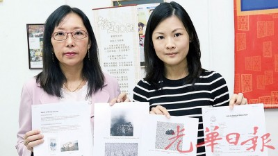 郭素沁(左起)伴随刘舒菲开新闻发布会有关5幅画作遗失不见。
