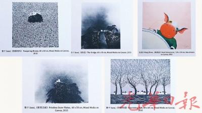 少的画作:《自身拂清风》值约5万7800令吉,《大桥是》值约4万8000令吉,《美食家》售价约1万4800令吉,《落雪无痕》值约4万8000令吉,《花繁发道》值约7万7000令吉。