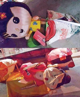 """2016丙申年新春灯会""""喜猴亮全城""""的四盏花灯今日凌晨被破坏。"""