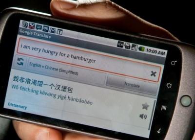 谷歌翻译的语言数量已增至103种。