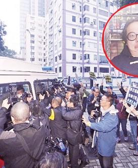 保卫香港运动成员用示威纸牌拍打警车,高呼严惩林淳轩(小图)在内的学民思潮成员。
