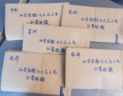 家属,将3万5000令吉剩余义款转捐给5家中文报慈善单位,让爱延续!