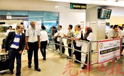 槟城国际机场实行规范接机牌接机措施。