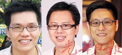 (左起)陈绍谦。邹宇晖。再里尔。