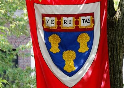 小麦图案院徽将在哈佛法学院消失。