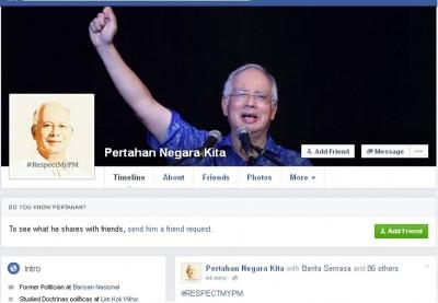 """""""捍卫我们的国家""""脸书私人专页目前已有5000名友人。"""