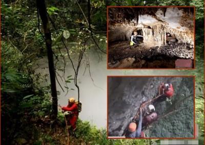 中法科考专家日前开展首次联合地质勘探,在东兰县内发现多种罕有动植物。