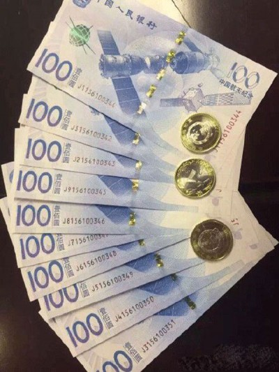 中国大陆多个钱币收藏网站均有低价出售航天钞的贴文,甚至有投资者以    元(约   令吉)的价格大量抛售。