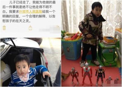 不足4岁的患儿最终返魂乏术,其父要求医院作出明确交待。
