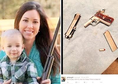 吉尔在案发前一天还在脸书上贴文炫耀说,连自己的4岁小儿子都知道怎么用枪。