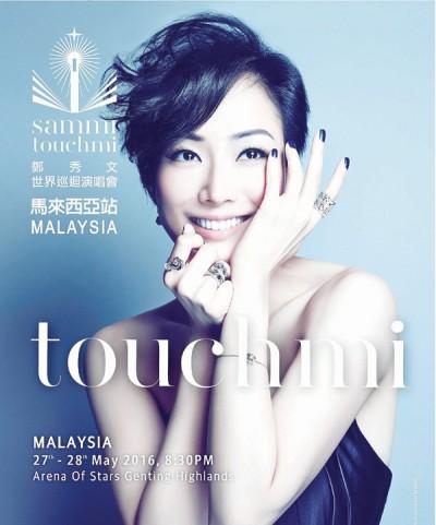 百变天后郑秀文的《Touch Mi郑秀文世界巡回演唱会-大马站》Round 2,再度强势回归。