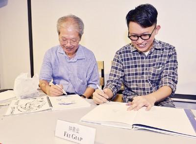大马时事漫画名家施圣提及年轻插画家钟惠业,分享漫画及插画心得。