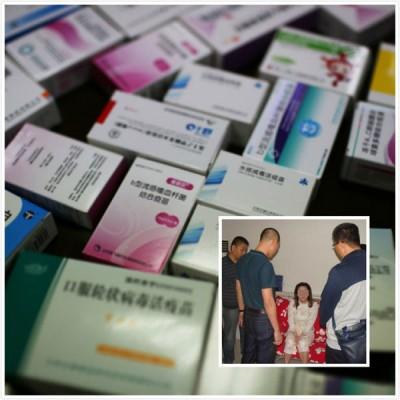 官方证实,主犯庞妇(小图)经销的有问题疫苗已流入中国24个省市。