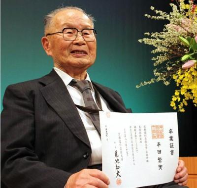 平田繁实接过毕业证书,正式成为全球最老大学毕业生。
