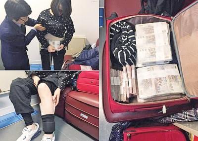 何姓女子身穿塑身衣,将190万元新台币(约24万令吉)藏于腰部和大小腿。