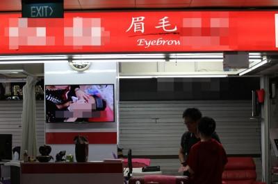"""这家位于珍珠坊的美容院数月来被投诉,引起消协关注,日前公布商家""""黑名单""""时点出这家店,提醒消费者留意。"""
