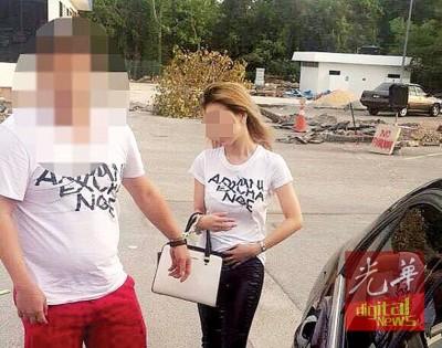 本地男子与年轻貌美的泰国籍女友在黑木山边境被扣查。